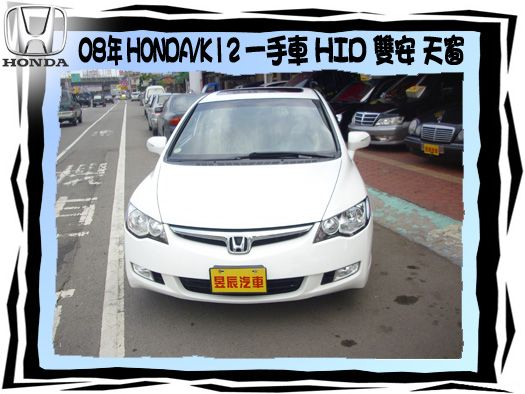 HONDA/k12 照片1