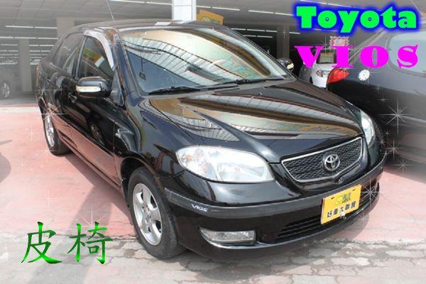 06豐田 Vios 1.5 黑 照片1