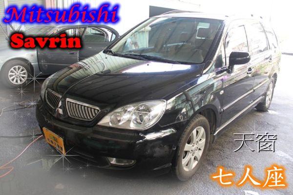 08三菱  Savrin 2.0  黑 照片1