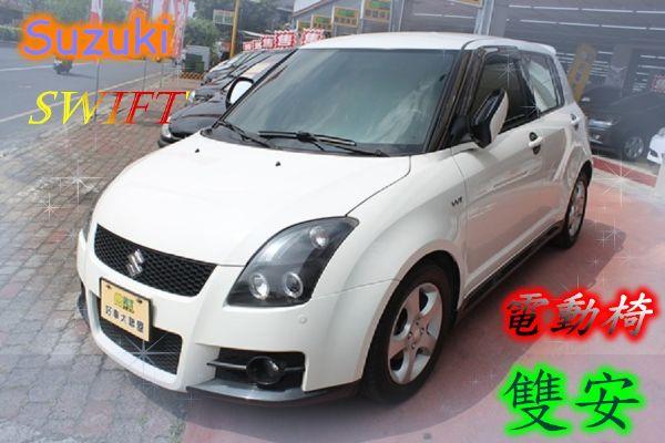 09鈴木  Swift 1.5 白 照片1
