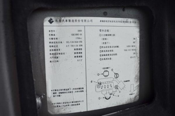 00年日產M1 照片8