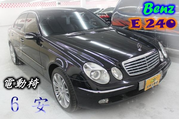 03賓士 E 240 2.6黑 照片1