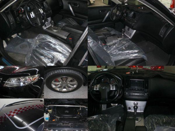 2005 極致 FX35 3.5 黑 照片2