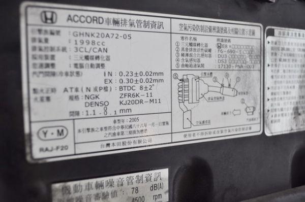 2005K11 照片9