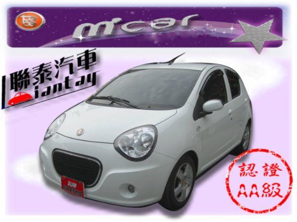 SUM聯泰汽車~2010年 M'CAR 照片1