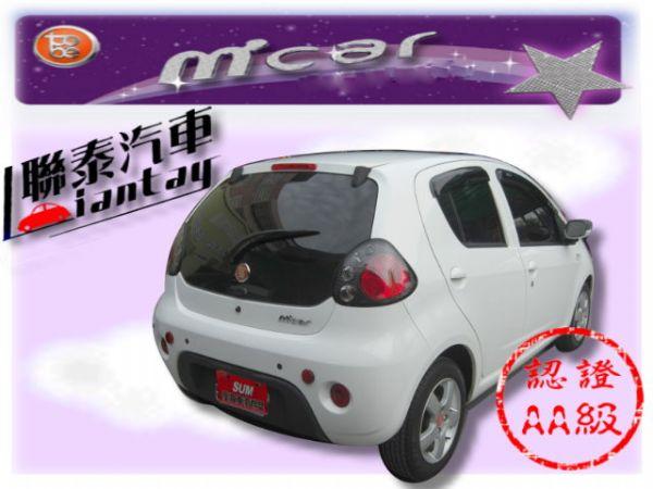 SUM聯泰汽車~2010年 M'CAR 照片10