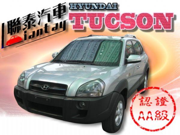 SUM聯泰汽車~2006年 TUCSON 照片1