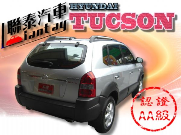 SUM聯泰汽車~2006年 TUCSON 照片10