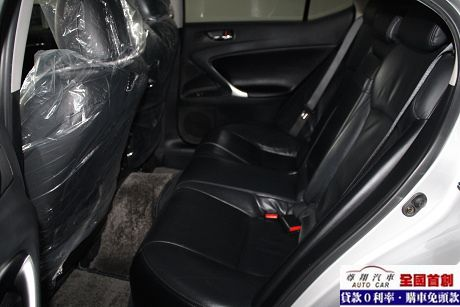 Lexus 凌志 IS 250 照片8
