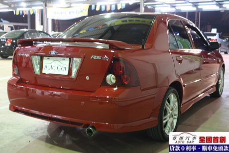 Ford 福特 Tierra RS 照片9