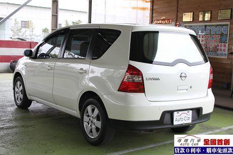 Nissan 日產 Livina 照片5
