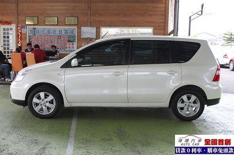 Nissan 日產 Livina 照片6