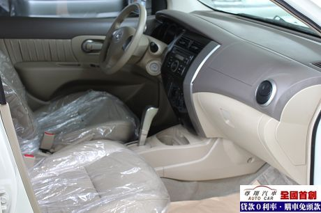 Nissan 日產 Livina 照片8