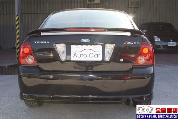 Ford 福特 Tierra RS 照片4