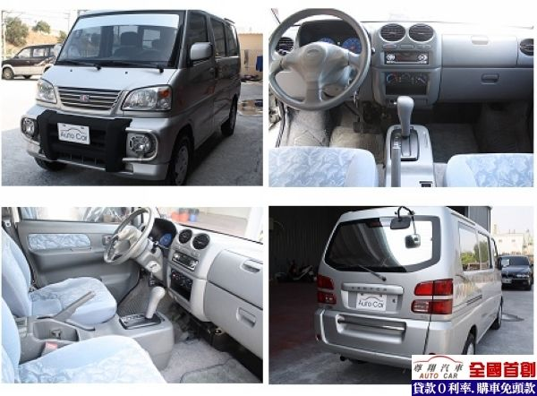 Mitsubishi 三菱 Veryca 照片1