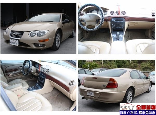 Chrysler 克萊斯勒 300M 照片1