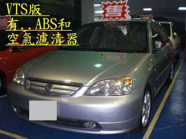 2003 本田 FERIO 1.7銀 照片1