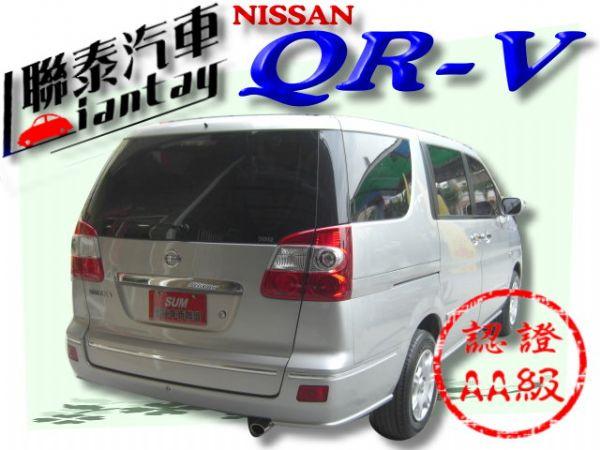 SUM聯泰汽車~2008年 QRV 照片10