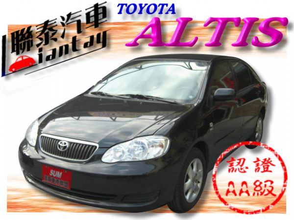 SUM聯泰汽車~2007年 ALTIS  照片1