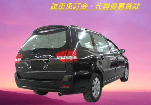 2008 三菱 Savrin 2.0 黑 照片10