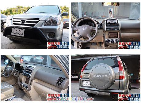Honda 本田 CR-V 照片1