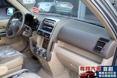 Honda 本田 CR-V 照片9