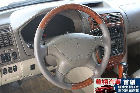 Mitsubishi 三菱 Galant 照片5