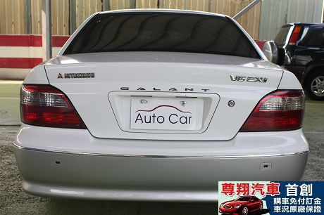 Mitsubishi 三菱 Galant 照片9