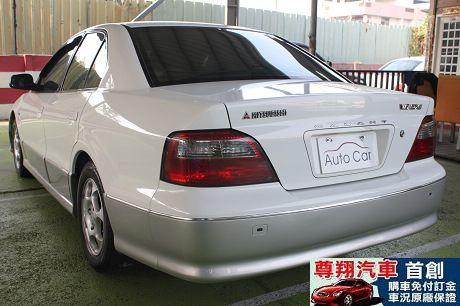 Mitsubishi 三菱 Galant 照片10