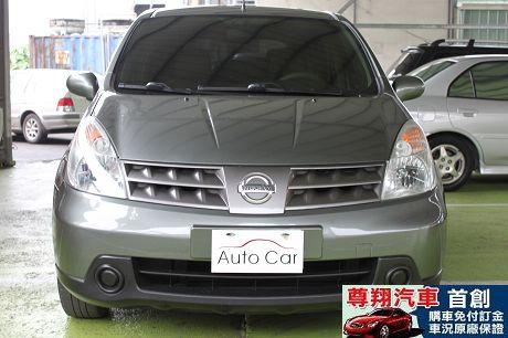 Nissan 日產 Livina 照片2