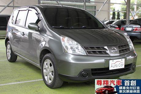 Nissan 日產 Livina 照片3