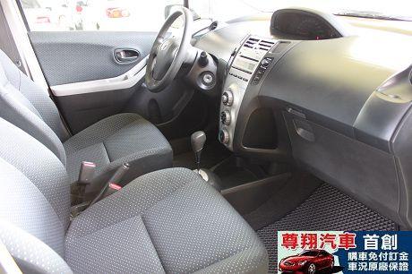 Toyota豐田 Yaris 照片4