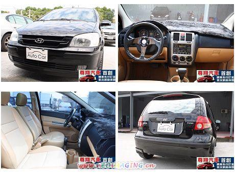 Hyundai 現代 Getz 照片1