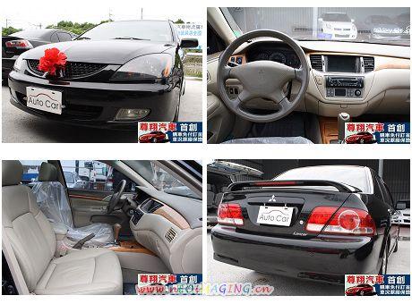 Mitsubishi 三菱 Global 照片1