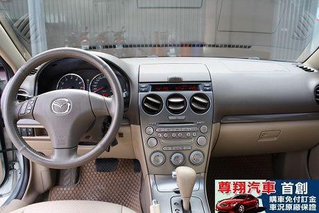 Mazda 馬自達 6 照片8