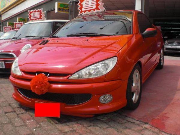 2005 206cc 1.6 紅 照片1