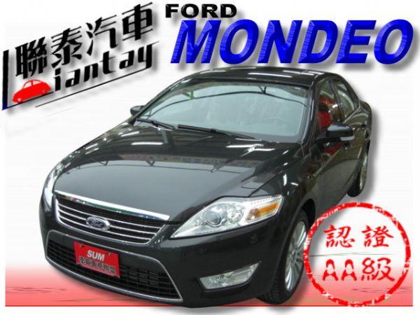 SUM聯泰汽車~2010年 MONDEO 照片1