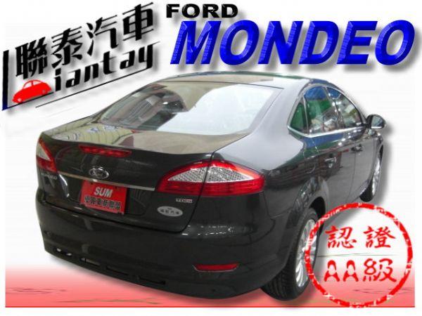 SUM聯泰汽車~2010年 MONDEO 照片10