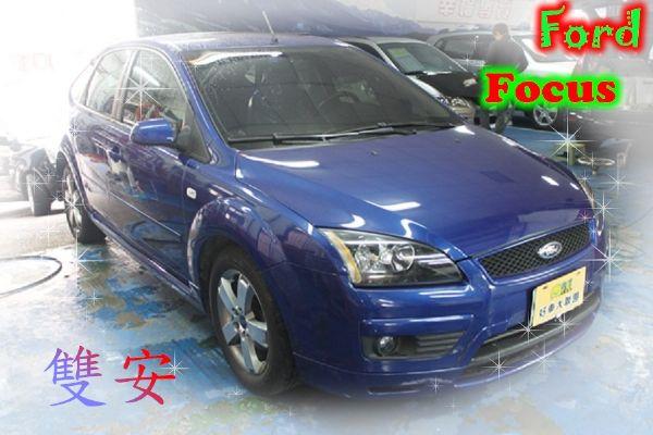 Ford 福特  Focus 照片1