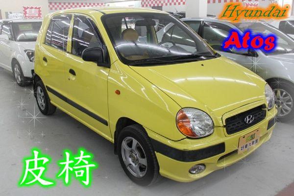 Hyundai 現代 Atos 照片1