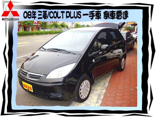 三菱/COLT PLUS 照片1