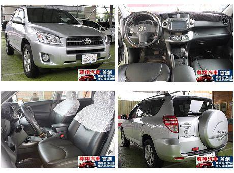 Toyota豐田 RAV4 照片1