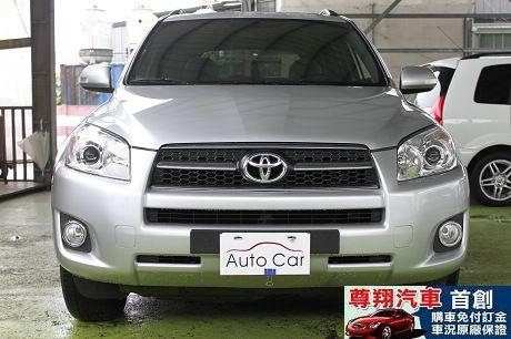 Toyota豐田 RAV4 照片2