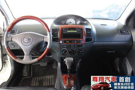 Toyota豐田 Vios 照片8