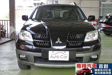 Mitsubishi 三菱 Outlan 照片2