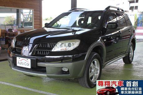 Mitsubishi 三菱 Outlan 照片3