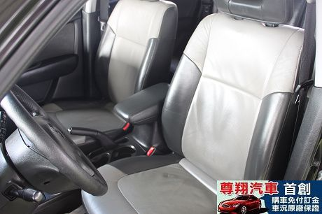 Mitsubishi 三菱 Outlan 照片8