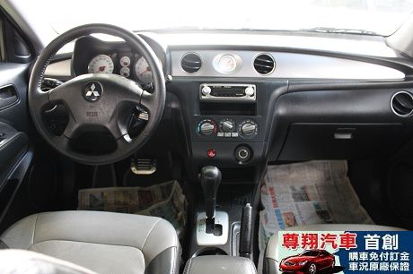Mitsubishi 三菱 Outlan 照片9