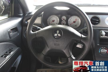 Mitsubishi 三菱 Outlan 照片10