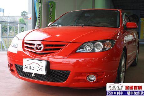 Mazda 馬自達 3S 照片3